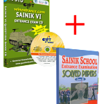 sainik-iv-qbcd-book