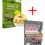sainik-ix-qbcd-book